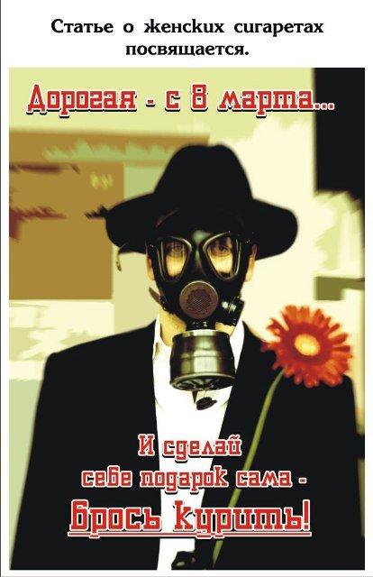 креативные открытки 8 марта