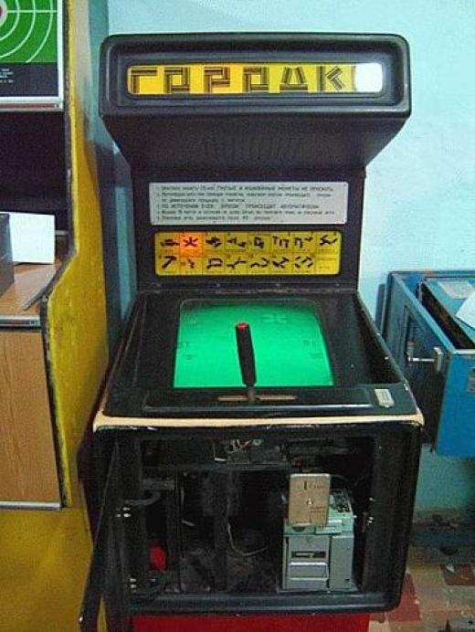 Gsm Игровые Автоматы