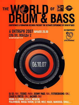 The World of Drum&Bass (06.10, �.���, ����������� ����� �� ��)