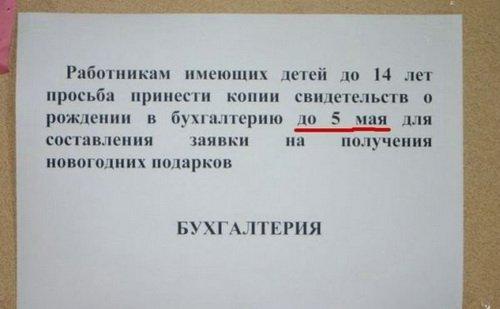 «Священная книга оборотня» / Романы / Виктор Пелевин ...