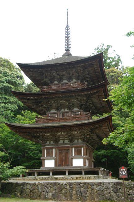 Японские дома (14 фото)