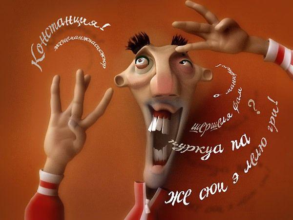 Работы Антона Бугаева (32 штуки)