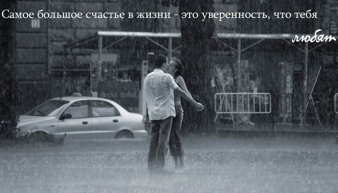 Дождь (14 фото)