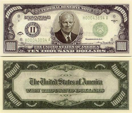 Картинки денежных купюр