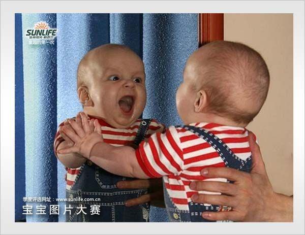 http://www.rulez-t.info/uploads/posts/2009-05/1243521107_babies_03.jpg