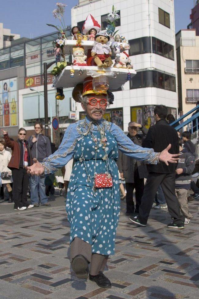 Днем, картинки прикол япония
