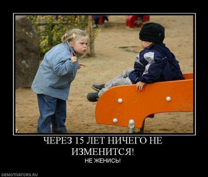 1253622965_demotiv_33.jpg
