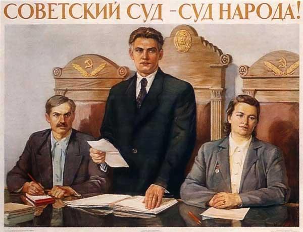 Еще агитплакаты СССР