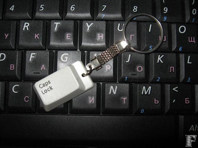 Что можно сделать из клавиатуры.