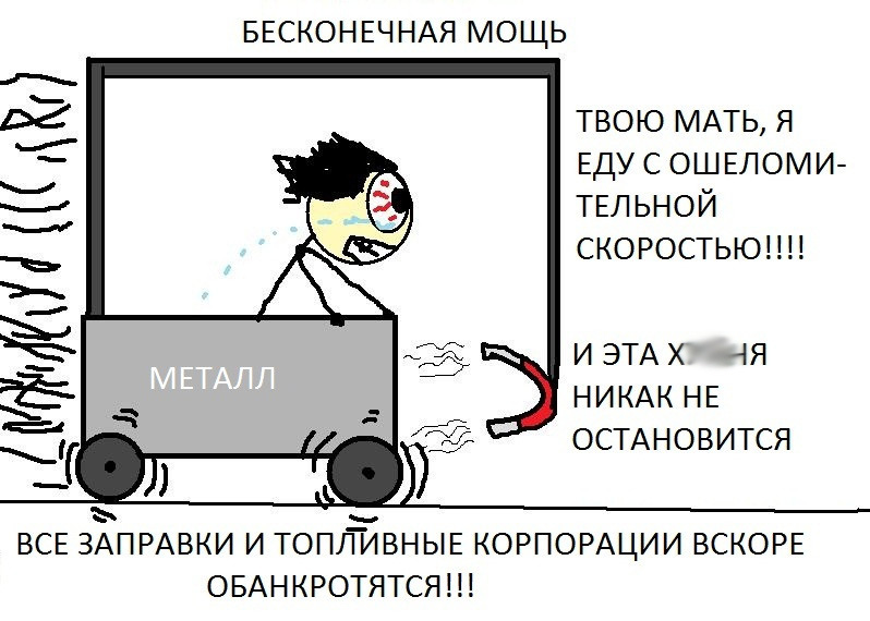 патент капанадзе на русском