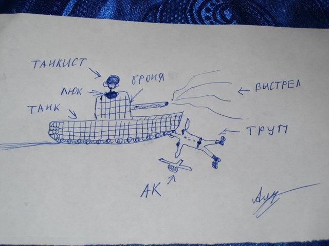 Женщины рисуют танк (10 фото)