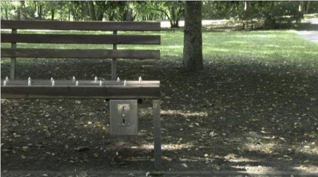 Платная скамейка