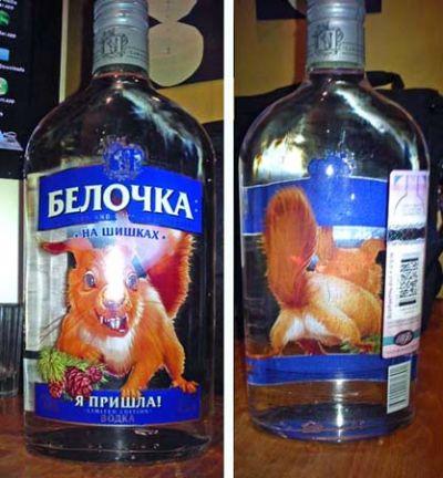 http://www.rulez-t.info/uploads/posts/2011-04/1302704750_belka_06.jpg