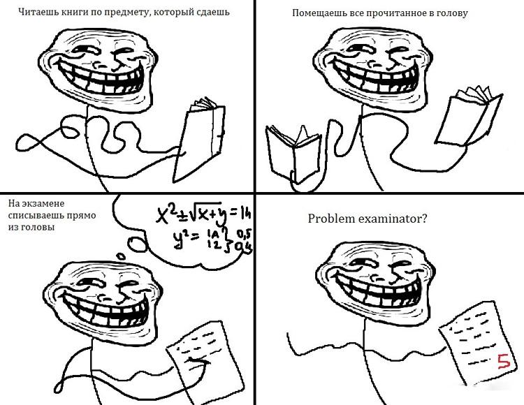 экзамен по философии как сдать:
