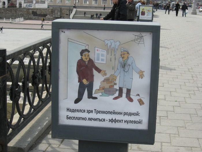 Прикольная соц. реклама » Прикольные картинки, фото ...: http://www.rulez-t.info/foto_pics/15630-prikolnaya-soc-reklama.html