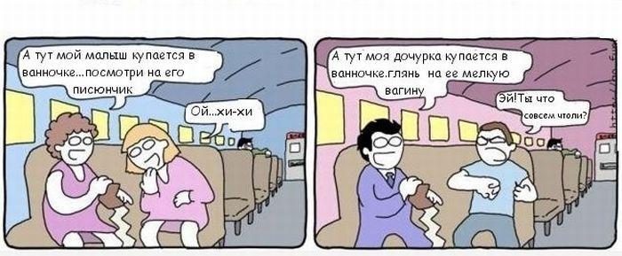 Шишки девушки карикатура бегущая вагина фото