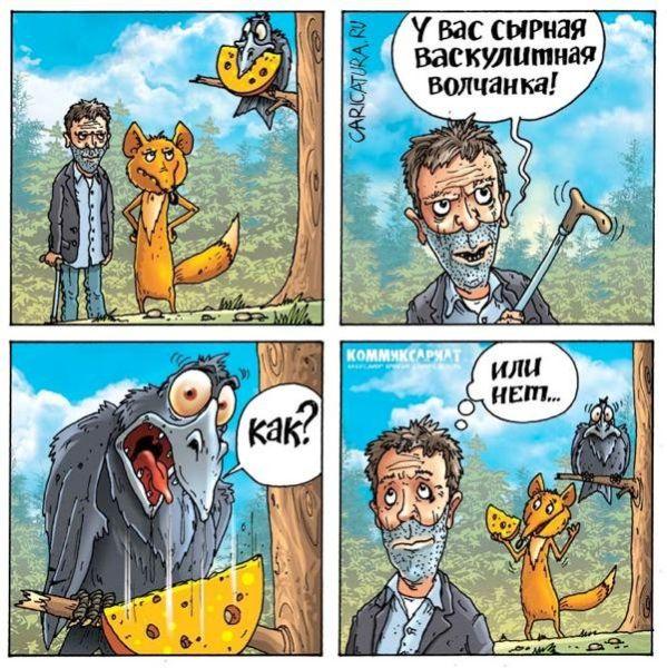 Анекдоты Про Сыр