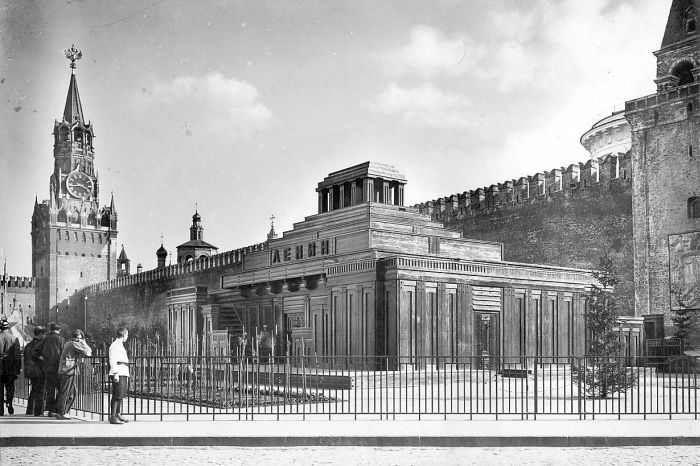 Фото Москвы 30-х годов