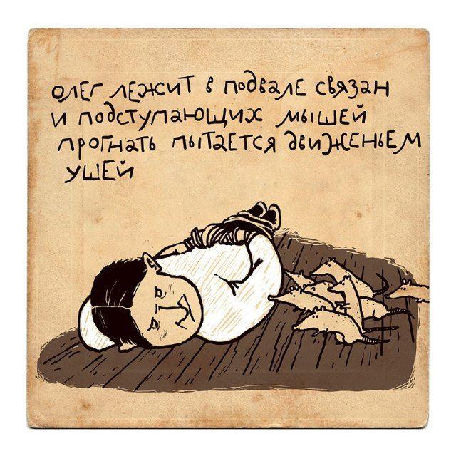 Смешные стишки с именами женскими - imenawstichach.com ...