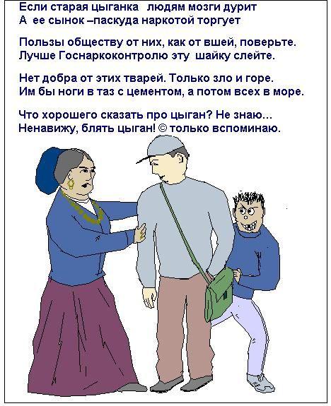 картинки стихи приколы: