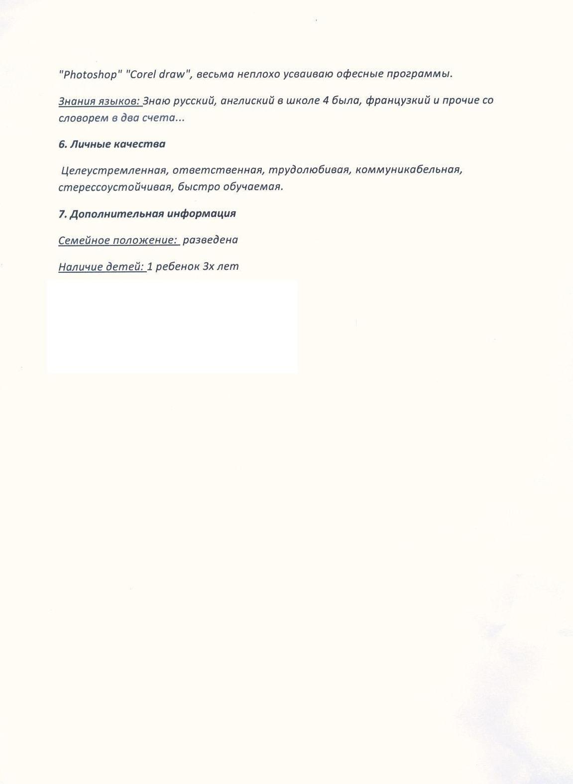 http://www.rulez-t.info/uploads/posts/2012-05/1337981939_04.jpg