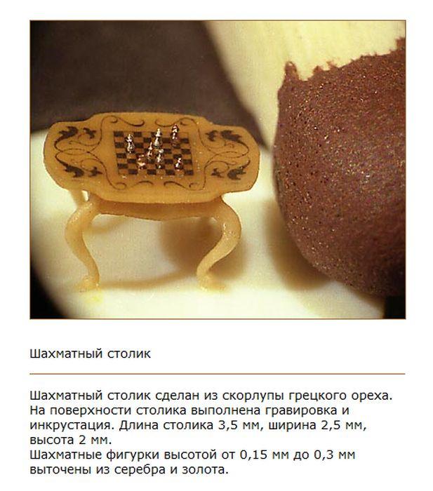Микроминиатюра от Владимира Анискина