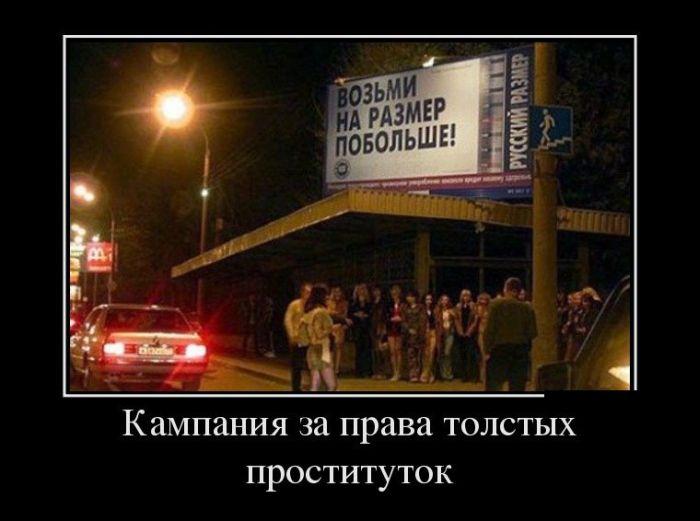Самые Ржачные Статусы Про Проституток