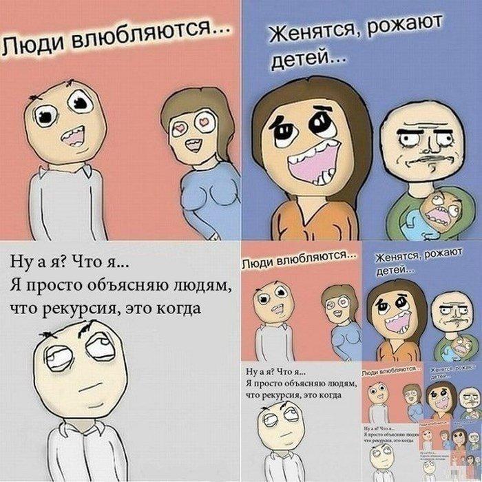 Экс-участница «Дома 2» Юлия Салибекова выписалась из 13