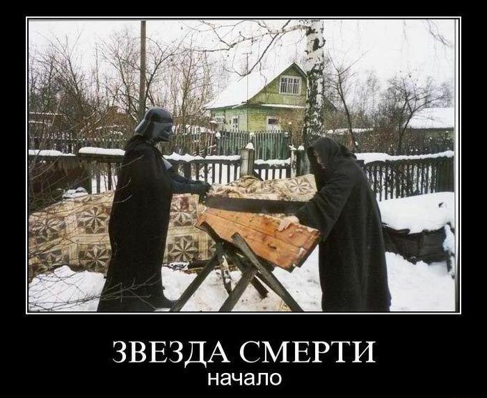 fotopodborka-demotivatori-devushek-golih-film-porno-barbara-bond