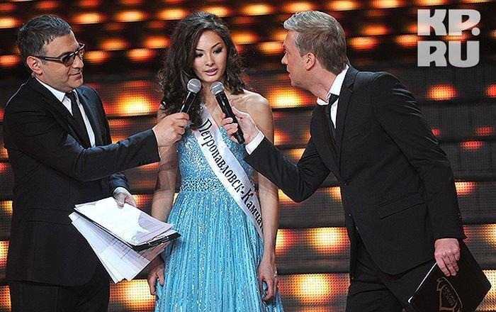 Мисс Россия 2013