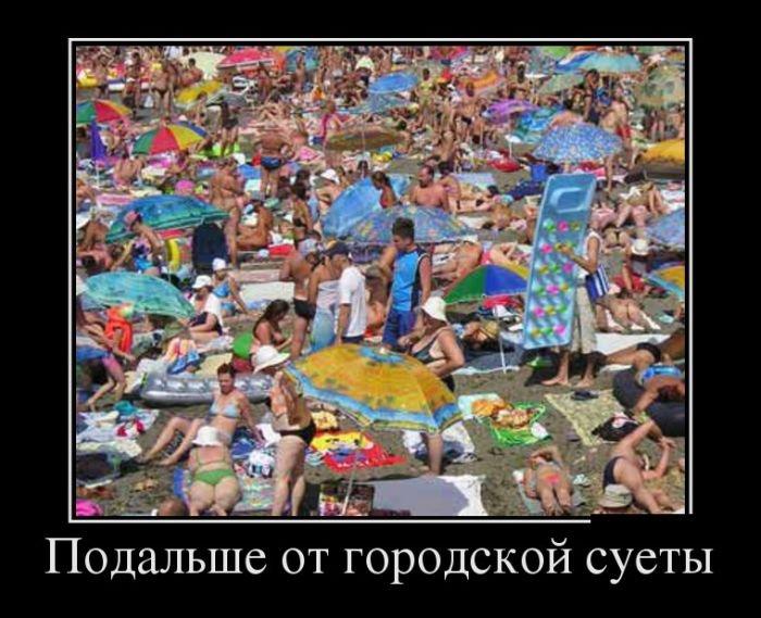 1367685343_demotivatory_01.jpg