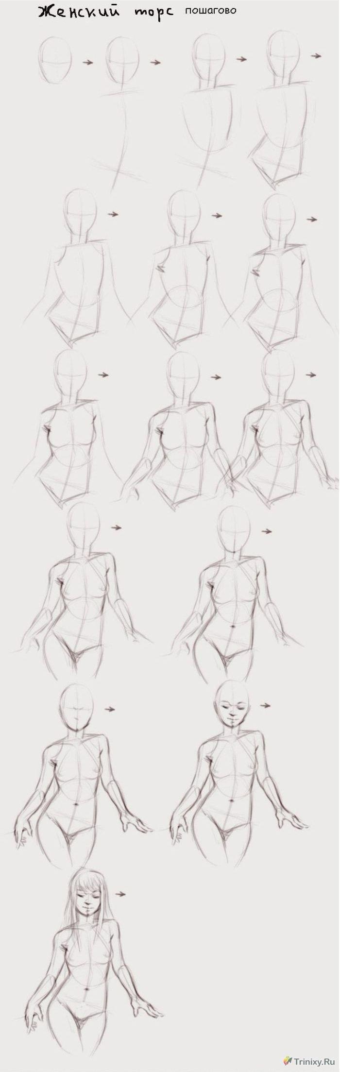 Рисовать голых девушек 29 фотография