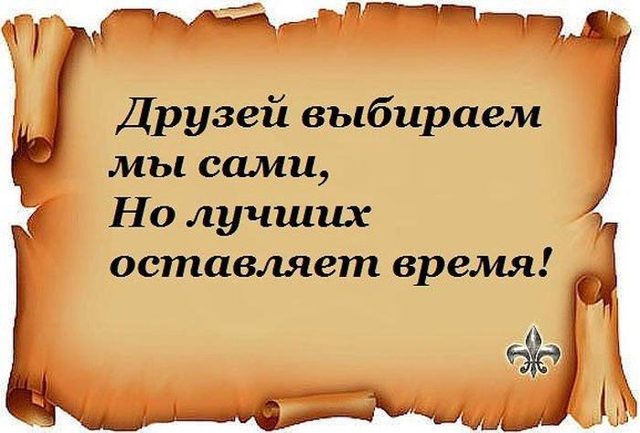 http://www.rulez-t.info/uploads/posts/2013-07/1374663041_frazi_04.jpg