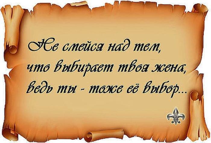 http://www.rulez-t.info/uploads/posts/2013-07/1374663069_frazi_26.jpg