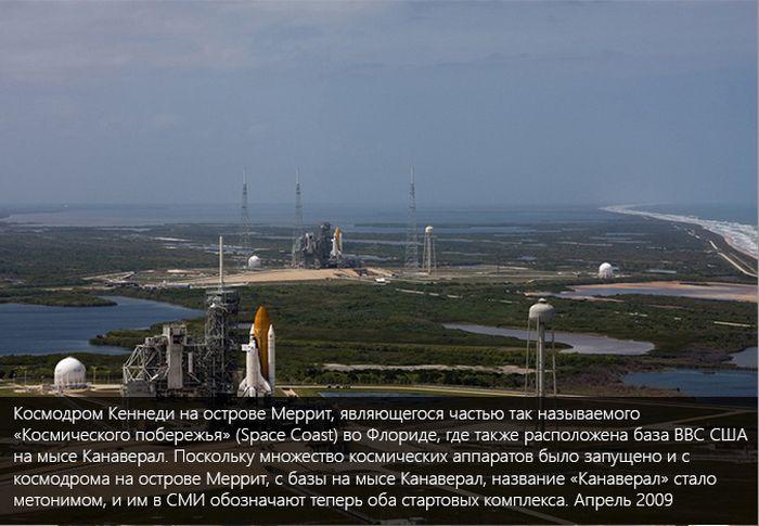 Снимки НАСА