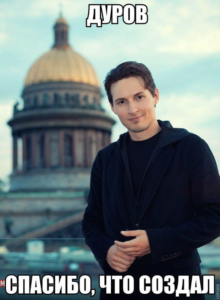 Продажа девственности во Вконтакте  17 фото