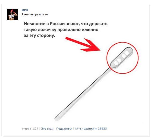 Мало кто в России знает...