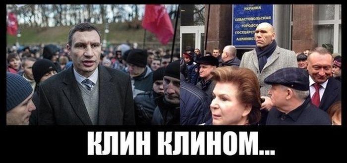События в Крыму. Чуток несерьезно