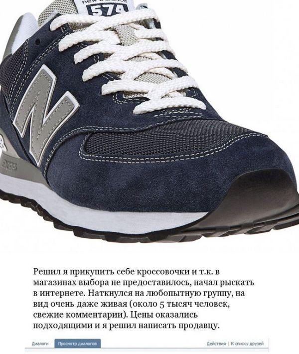 популярные инстаграм магазины россии