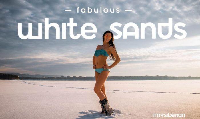 Проект «Белые пляжи Сибири»