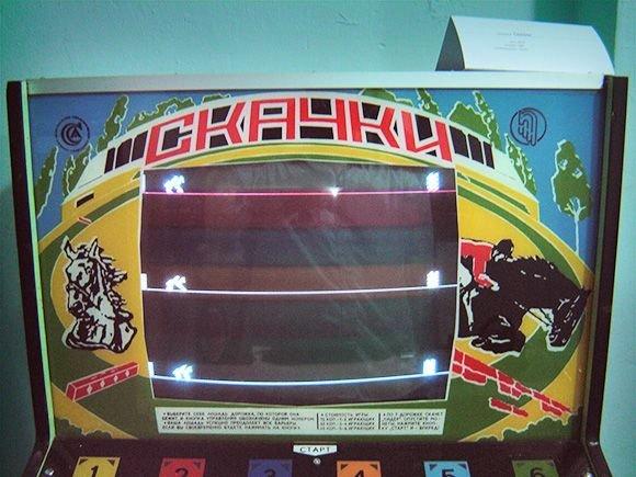 Древние игровые автоматы психология цвета в казино