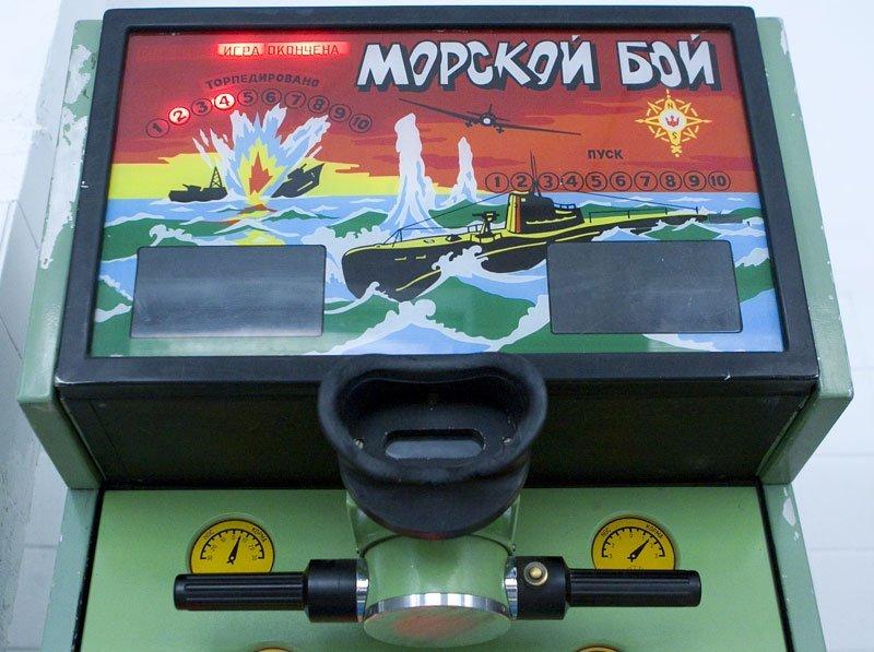 Древние игровые автоматы питомник в челябинске голден стар