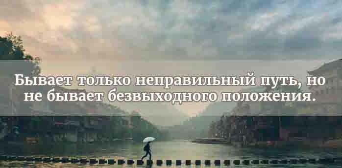 http://www.rulez-t.info/uploads/posts/2015-02/1424444367_citaty-kitayskih-mudrecov-2.jpg
