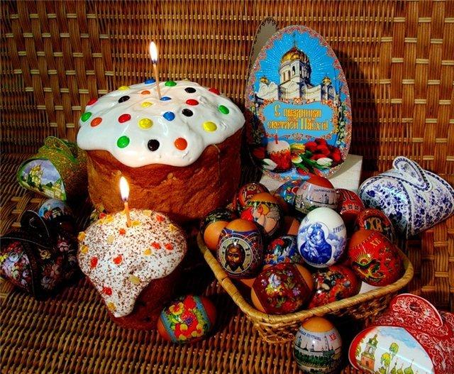 Поздравление всех форумчан с праздником 1428761032_prazdnichnye-kartinki-pasha-16