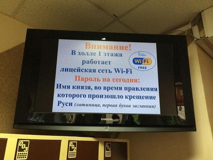 https://www.rulez-t.info/uploads/posts/2015-05/1430513739_tolko-v-rossii-zhivut-tak-veselo-8.jpg