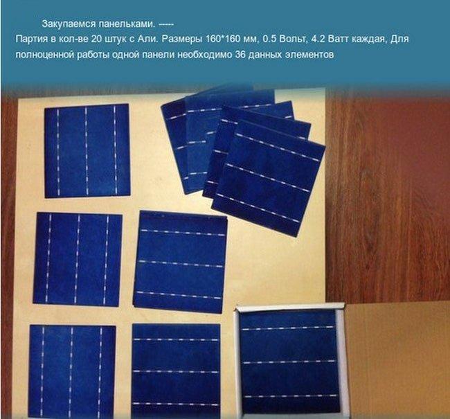 Солнечная электростанция своими руками видео