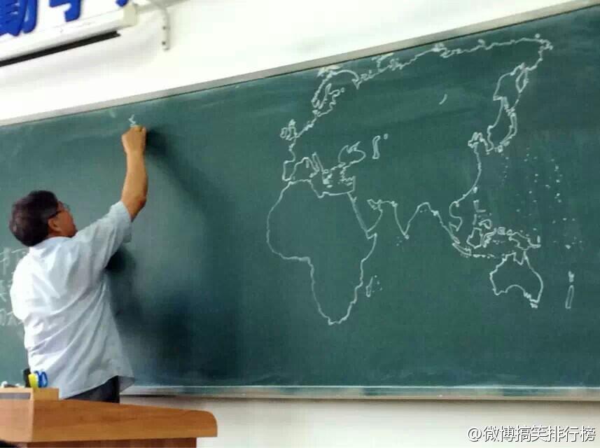 Открытка новый, прикольная картинка учителю географии