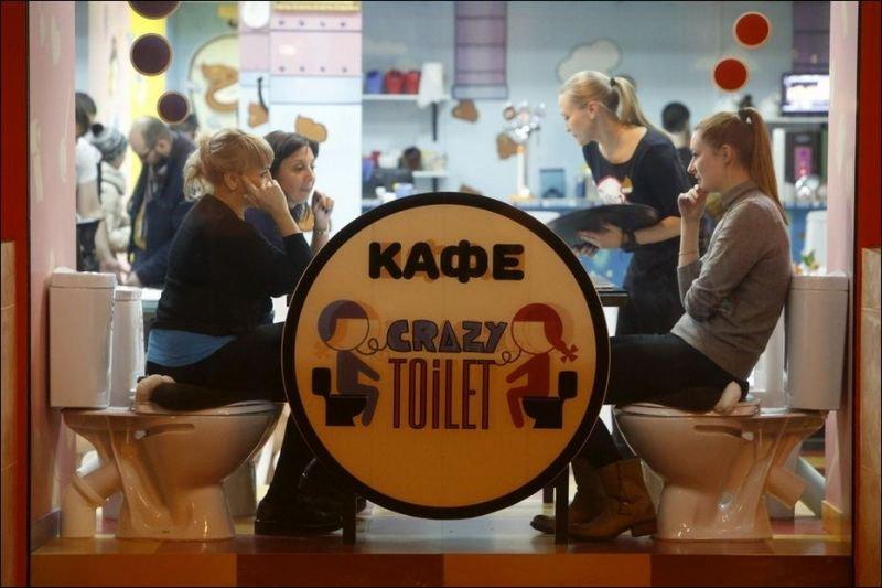 В Москве открылось «туалетное» кафе