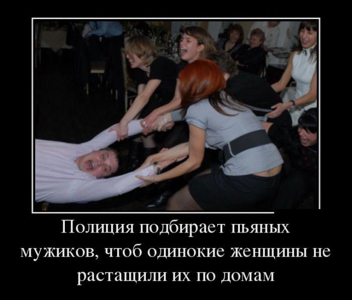 пьяные девушки демотиваторы