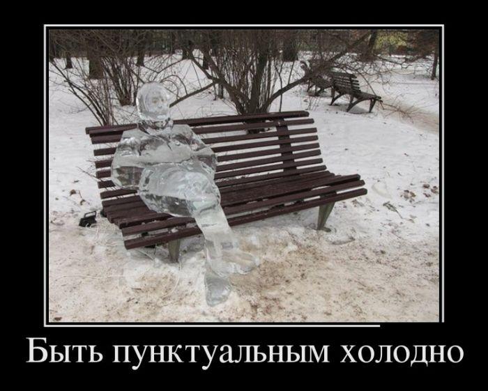 Раненный ножом москвич проехался на трамвае и подождал скорую на лавочке
